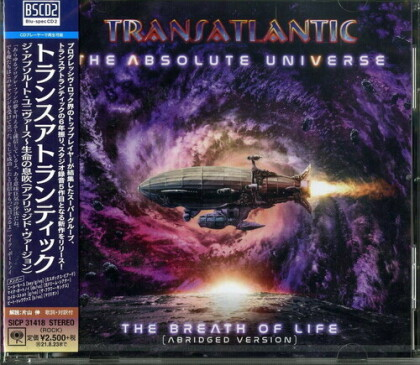 Transatlantic - Absolute Universe: The Breath Of Life ((Abridged), Japan Edition)