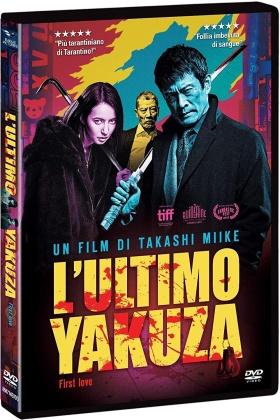 L'ultimo Yakuza (2019)