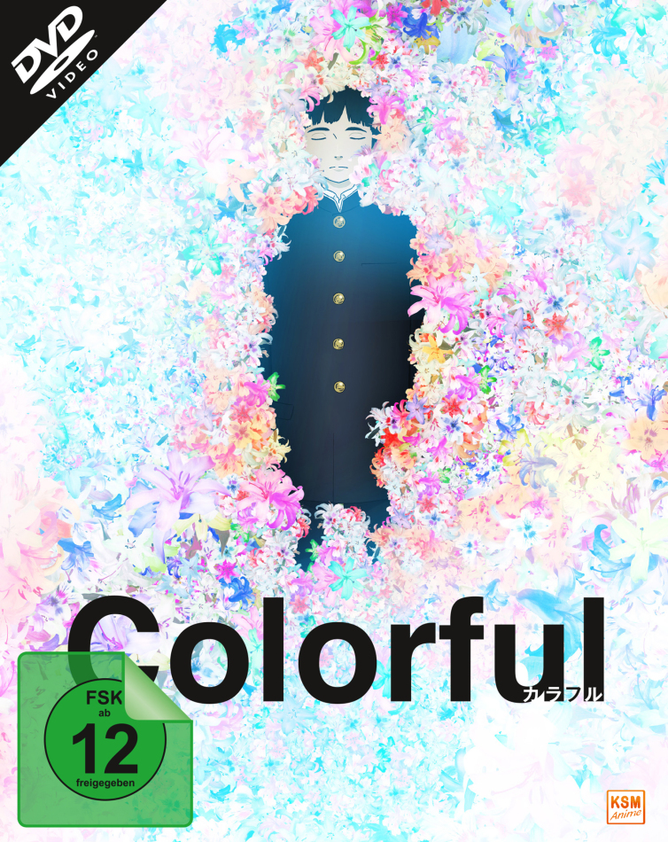 Colorful (2010) (Collector's Edition)
