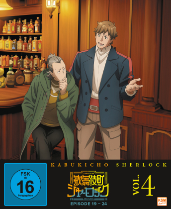 Kabukicho Sherlock - Vol. 4 - Episode 19-24