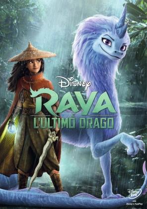 Raya e l'ultimo drago (2021)