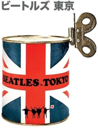 The Beatles - Beatles In Tokyo (Limited, CD + DVD + Book)