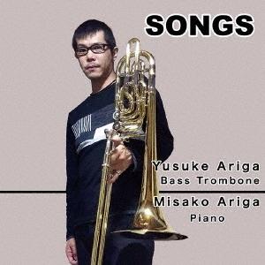 Yusuke Ariga & Misako Ariga - Songs (Japan Edition)