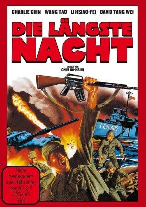 Die längste Nacht (1983)