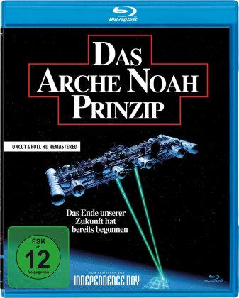 Das Arche Noah Prinzip (1984) (Versione Rimasterizzata, Uncut)