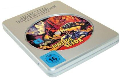 Blutige Seide (1964) (Limited Edition)