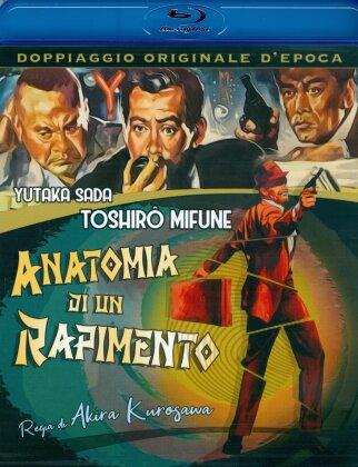 Anatomia di un rapimento (1963) (n/b)