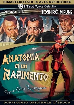 Anatomia di un rapimento (1963) (D'Essai Movie Collection, Doppiaggio Originale D'epoca, HD-Remastered, n/b)