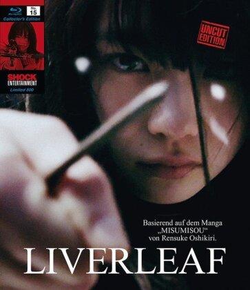 Liverleaf (2018) (Stecktasche, Limited Edition, Uncut)