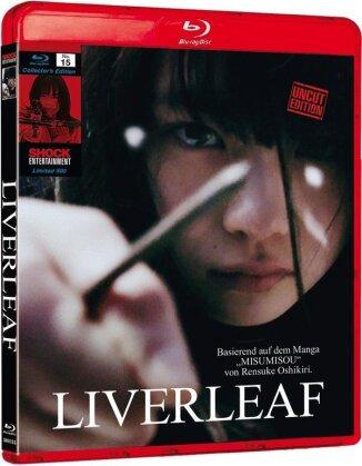 Liverleaf (2018) (Limited Edition, Uncut)