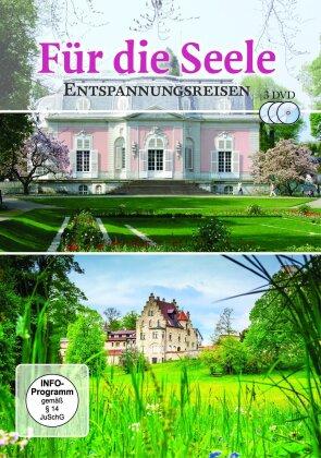 Für die Seele - Entspannungsreisen zu Schlössern & Gärten (3 DVDs)