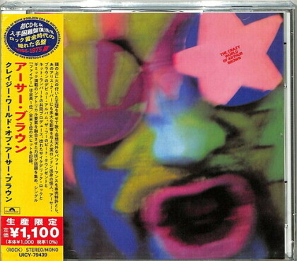 Arthur Brown - Crazy World Of Arthur Brown (2021 Reissue, Japan Edition)