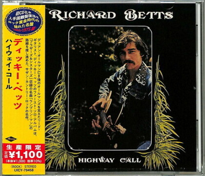 Richard Betts - Highway Call (2021 Reissue, Japan Edition)