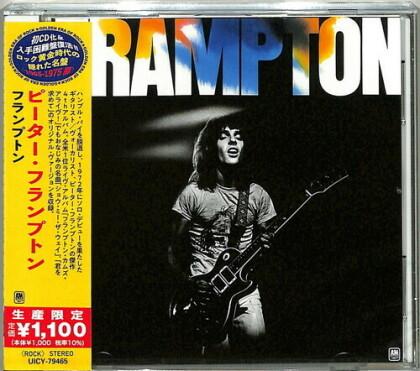 Peter Frampton - Frampton (2021 Reissue, Japan Edition)