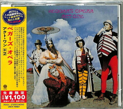 Beggars Opera - Act One (2021 Reissue, Japan Edition)
