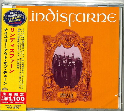 Lindisfarne - Nicely Out Of Tune (2021 Reissue, Japan Edition)