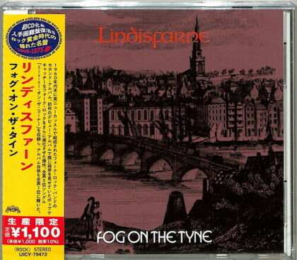 Lindisfarne - Fog On The Tyne (2021 Reissue, Japan Edition)
