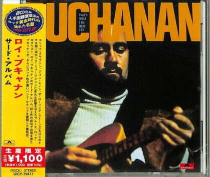 Roy Buchanan - That's What I'm Here For (Japan Edition)