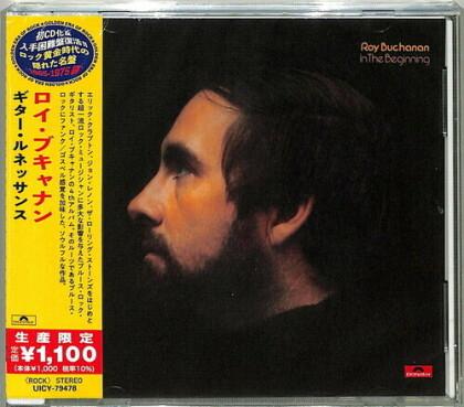 Roy Buchanan - In The Beginning (Japan Edition)