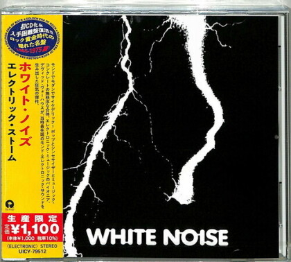 White Noise - An Electric Storm (Japan Edition)