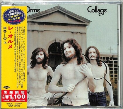 Le Orme - Collage (Japan Edition)