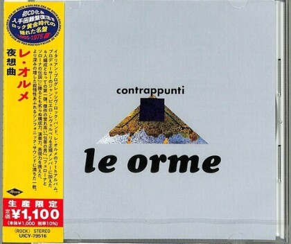 Le Orme - Contrappunti (Japan Edition)
