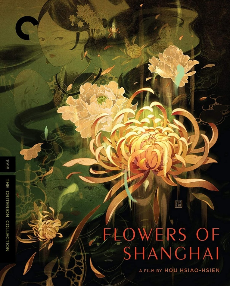 Flowers Of Shanghai (1998) (Criterion Collection)
