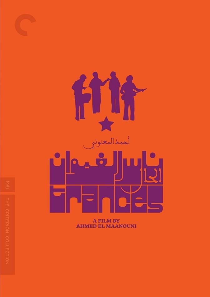 Trances (1981) (Criterion Collection)