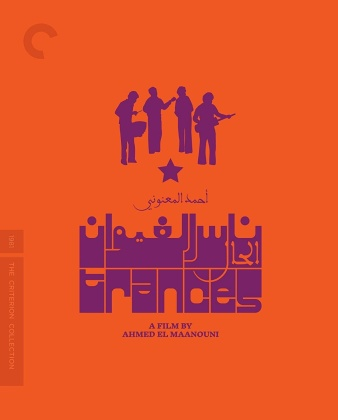 Trances (1981) (Criterion Collection)