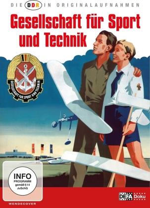 Gesellschaft für Sport und Technik (Die DDR in Originalaufnahmen, DEFA - Doku)