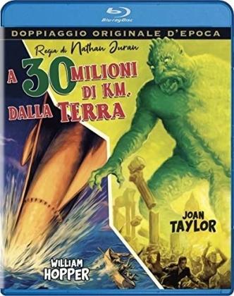 A 30 milioni di Km dalla Terra (1957) (Doppiaggio Originale D'epoca, n/b)