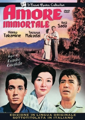 Amore immortale (1961) (D'Essai Movie Collection, n/b)