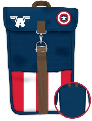 Marvel: Captain Americas Shield - Rucksack