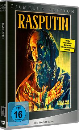 Rasputin (1938) (Filmclub Edition)