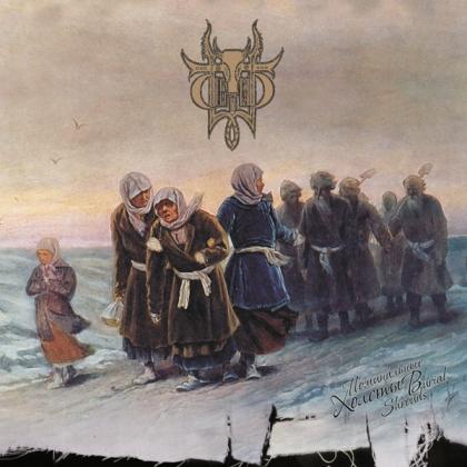 Sivyj Yar - Burial Shrouds (LP)