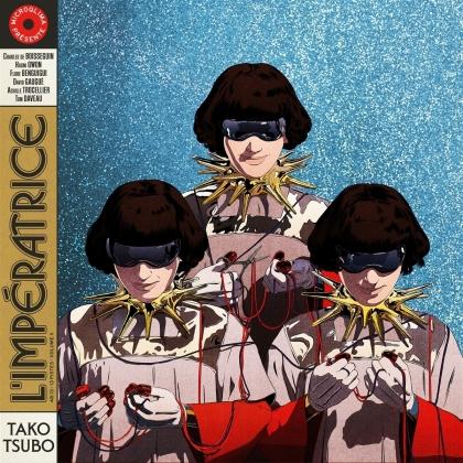 L'Imperatrice - Tako Tsubo (2 LPs)