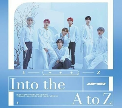 Ateez (K-Pop) - Into The A To Z (Limited, DVD + LP)