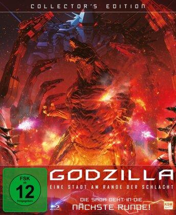 Godzilla: Eine Stadt am Rande der Schlacht (2018) (Digipack, Collector's Edition)