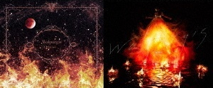Aimer (J-Pop) - Walpurgis (Japan Edition, Limited Edition, CD + 3 Blu-rays)