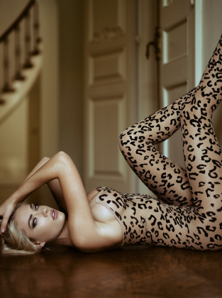 Leopard footless bodystocking