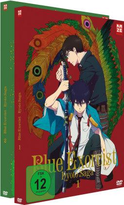 Blue Exorcist: Kyoto Saga - Staffel 2 (Bundle, Gesamtausgabe, 2 DVDs)
