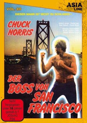 Der Boss von San Francisco (1974) (Asia Line, Limited Edition)