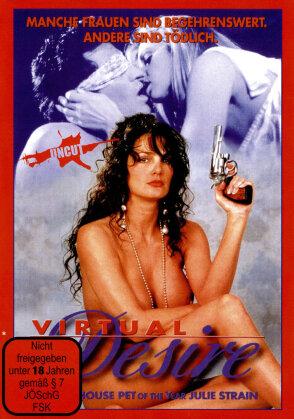 Virtual Desire (1995) (Uncut)