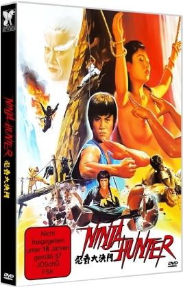Ninja Hunter (1987)