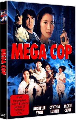 Mega Cop (1993) (Cover A)