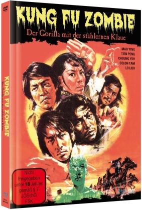 Kung Fu Zombie - Der Gorilla mit der stählernen Klaue (1981) (Limited Edition, Mediabook, Blu-ray + DVD)