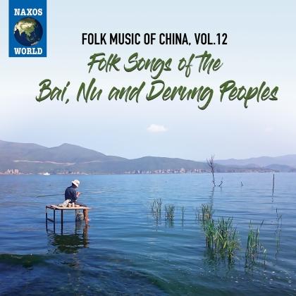 Folk Music Of China 12