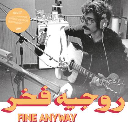 Roger Fakhr - Fine Anyway (LP + Digital Copy)