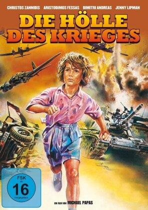 Die Hölle des Krieges (1987)
