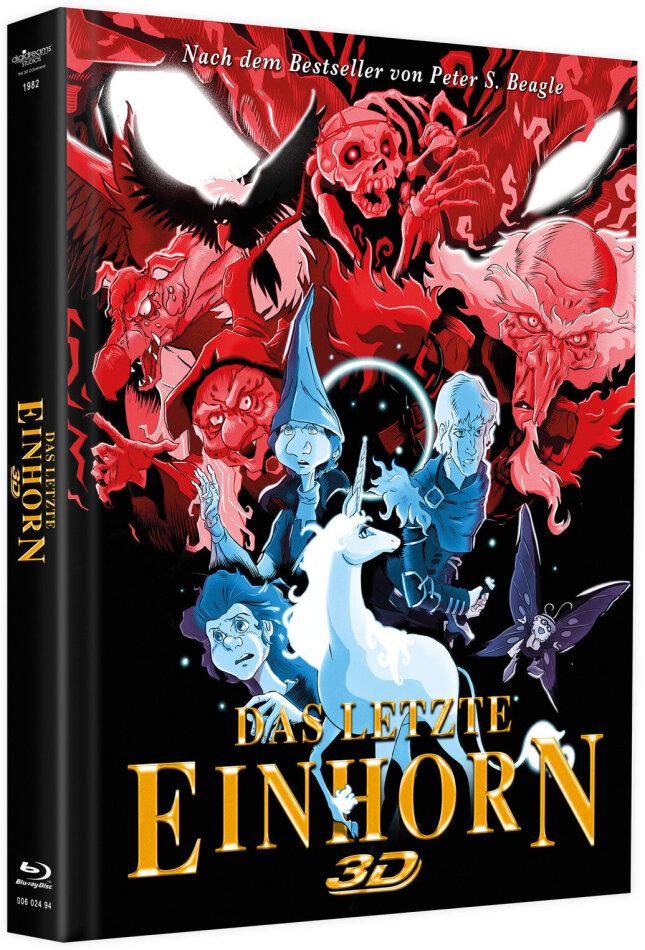 Das letzte Einhorn (1982) (Cover C, Limited Edition, Mediabook, Blu-ray 3D + DVD)